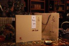 茶叶店加盟--经典礼盒系列