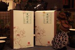茶叶店优惠礼盒