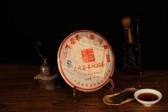 茶叶加盟店--茶饼沱茶系列