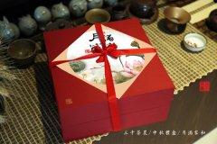 茶叶店加盟店--节日定制礼盒