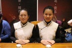 茶艺师培训-茶艺师风采