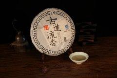 茶叶礼盒--正宗普洱礼盒送老人最好的礼物