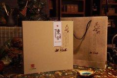 茶叶礼盒-正宗黑茶礼盒软化血管预防三高