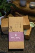 美味茶食茶点--茶香杏仁礼盒系列