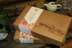 美味茶食茶点--蔓越莓凤梨