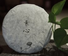 2013年白茶老料贡眉350g饼