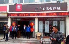 滨州茶叶店加盟 |品牌茶叶连锁专业保证利润