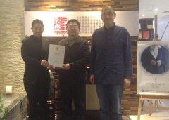 河南新乡茶叶代理加盟 |知名茶叶品牌