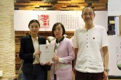 优发娱乐wwwyoufa8茶叶 | 陕西茶叶店加盟品牌