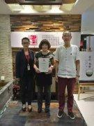 优发娱乐wwwyoufa8 | 北京茶叶店加盟品牌