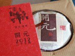 茶叶加盟品牌的奢侈品之路