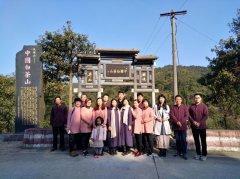 中国白茶原产地--福鼎白茶园