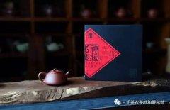 有值得收藏的普洱茶-古树茶