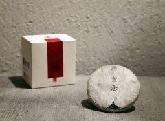 乐博国际-五福茶饼上市