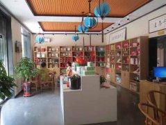 开茶叶店与茶楼分别需要多少钱?