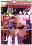 茶叶加盟店的服务品质才是盈利保障