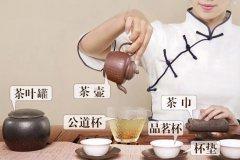茶艺师功夫茶最齐的茶具大全?