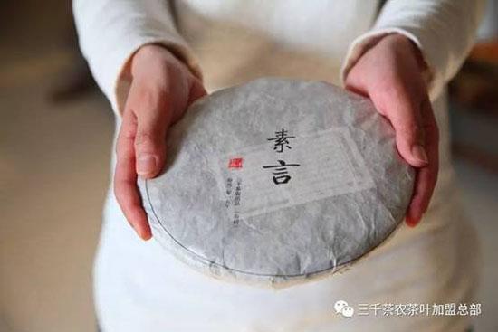 中医对茶叶保健疗效的分析